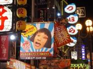 Japón, país de contrastes
