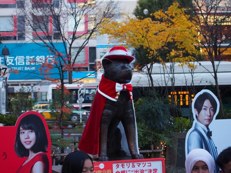 Estatua de Hachiko en Tokyo