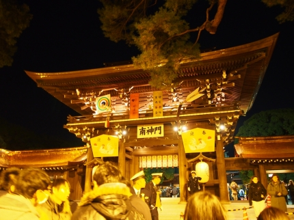Fin de año en el templo Meiji, Tokyo