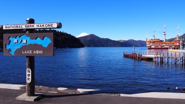 Lago Ashi, Hakone