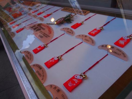 Amuletos en Kyoto